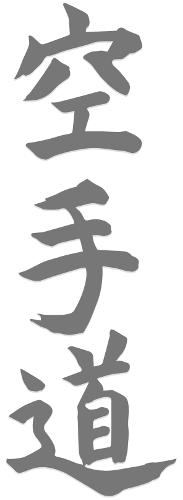 Chinesisches Zeichen - Karate